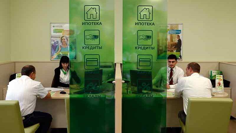 Ипотека ФОТО: ВАЛЕРИЙ МАТЫЦИН / ТАСС