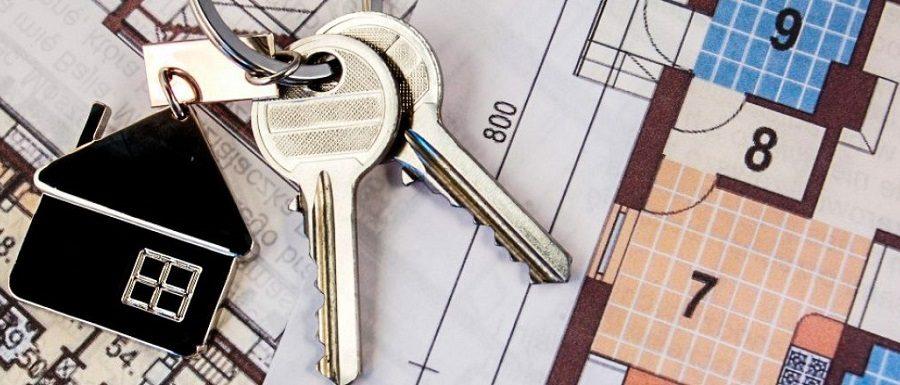 купить квартиру, ключи